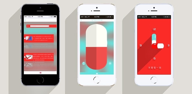 best-medical-apps-for-iphone-2