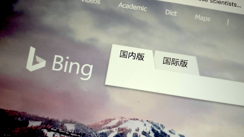 China Blocks Popular Search Engine Bing: Another Blow to Internet Freedom for the Chinese Citizens